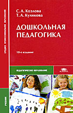 book electrical safety of low voltage systems 2009